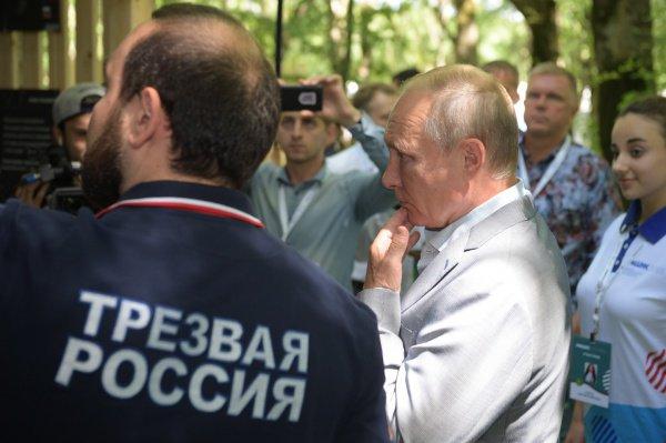 Форум «Машук» проходит в Пятигорске с 2010 года