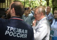 Путин похвалил активистов за борьбу с харамом