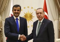 Эмир Катара прибывает в Турцию