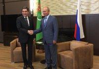 Лидер Туркмении отметил вклад Путина в стабильность в мире