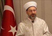 Управление по делам религии Турции отказалось от доллара