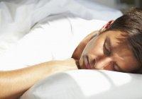 Первый в мире чемпионат по сну пройдет в Дубае