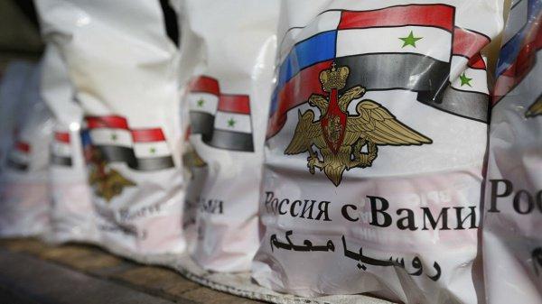 Военные армии РФ передали местным жителям 650 продовольственных наборов общей массой больше 2,8 тонны