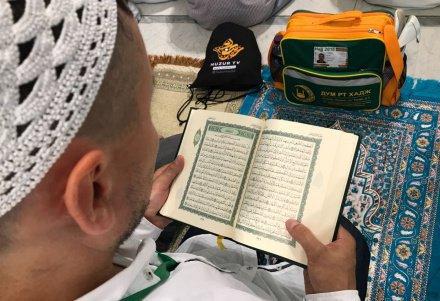 Татарстанцы совершили джума-намаз в Заповедной мечети