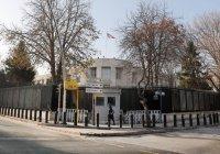 Посольство США в Анкаре обстреляли