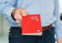 В Швейцарии мусульманам отказали в гражданстве по абсурдной причине