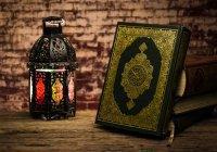 Короткая сура, которая отражает весь смысл Корана