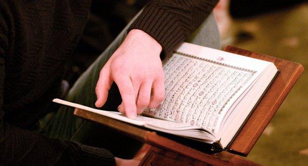 Поучительные истории из Корана