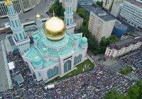 220 тыс. мусульман отпраздновали Курбан-байрам в Москве