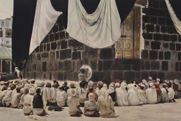 История хаджа в России