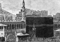 История хаджа: когда российские мусульмане впервые получили возможность совершать хадж?