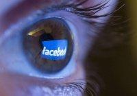 Facebook удалил страницы, имеющие отношение к Ирану и России