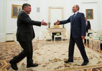 Владимир Путин побеседовал с Абдаллой II