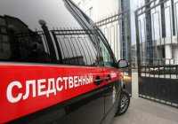 Предполагаемого заказчика теракта в метро Петербурга арестуют заочно