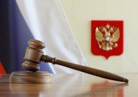 Сторонник ИГИЛ осужден за планирование теракта в Санкт-Петербурге