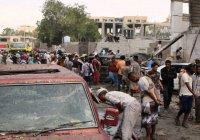 Йеменских детей убила американская бомба