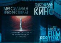 16 татарстанских фильмов вошли в конкурсную программу XIV Казанского кинофестиваля