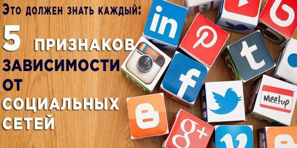 Социальные сети и мусульмане