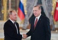 МИД Турции сообщил о скорой встрече Эрдогана и Путина
