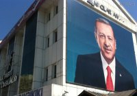 Эрдоган пообещал вернуть мир в Ирак и Сирию