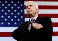 Американские СМИ опубликовали предсмертное обращение Маккейна