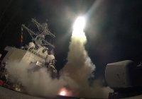Минобороны: США готовят новые удары по Сирии
