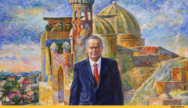 Ислам Каримов скончался в сентябре 2016 года.