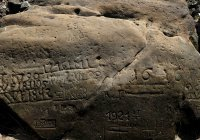 Новые «голодные камни» нашли в Чехии