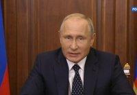 Путин предложил многодетным матерям особые пенсионные привилегии