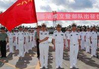 Китай разместит первую военную базу в Афганистане