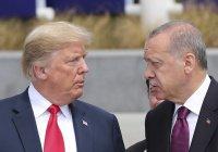 Трамп «разочаровался» в Эрдогане