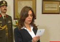 Христианка впервые стала губернатором провинции в Египте