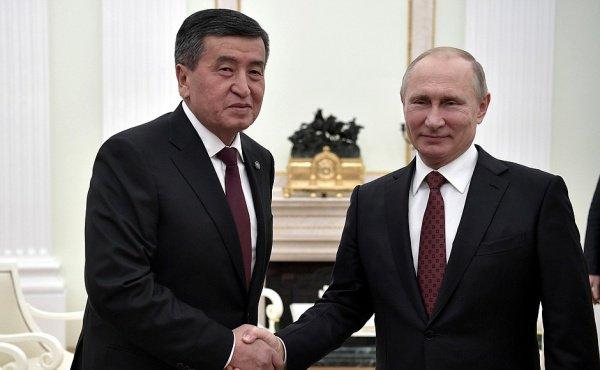 Главы России и Киргизии на переговорах в ноябре 2017 года.