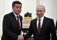 Путин поздравил Киргизию с Днем независимости