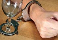 Ученые назвали вымирающие от пьянства страны мира