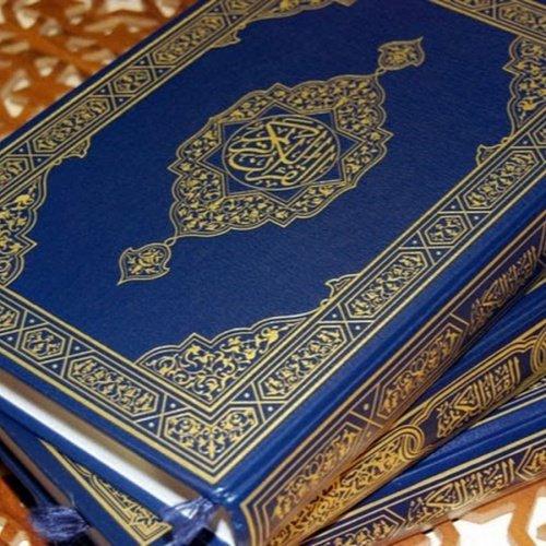 Мусульман Палестины призвали сдать бракованное издание Корана религиозным властям.