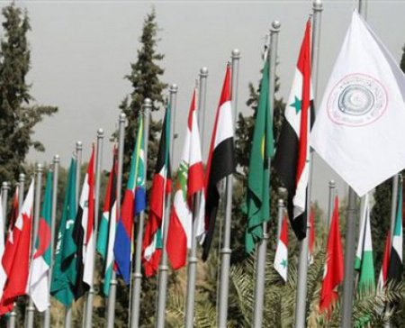 Международная конференция в Москве объединит десятки экспертов из арабских стран.