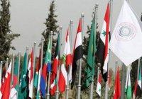 В Москве обсудят взаимоотношения России и арабского мира