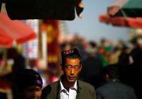 ООН потребовала от Китая прекратить преследования мусульман