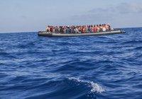 В ООН сообщили о рекордной смертности беженцев