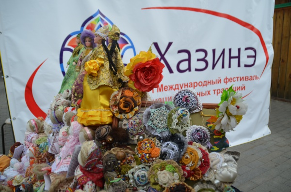 """Фестиваль народного творчества """"Хазинэ"""""""
