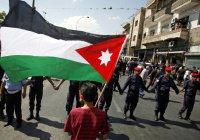 США выступили за объединение Иордании и Палестины