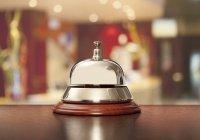 Названо лучшее время для бронирования гостиницы