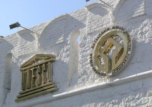 В Казань съедутся эксперты ЮНЕСКО.
