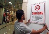 В отелях Турции могут ограничить курение