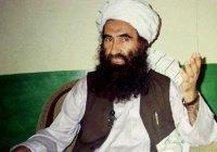 Умер лидер одной из опаснейших террористических группировок Афганистана