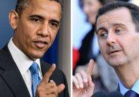 В США обнародовали содержание секретного письма Асада Обаме