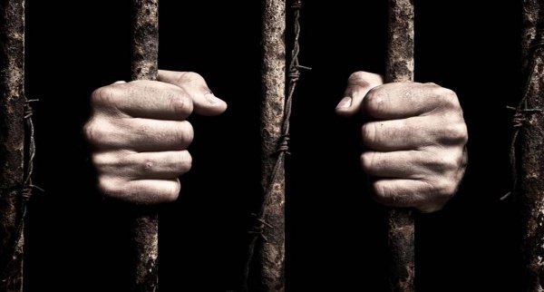 Тюрьма для верующего