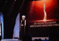 Торжественное открытие XIV Казанского международного фестиваля мусульманского кино (ФОТО)