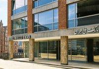 В Казани подобрали здание для филиала Нацбанка Ирана
